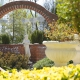 باغ عروس شکاری